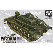 AFV 1/35 Combat Engineer Vehicle M728