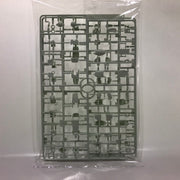 Bandai G5058183 HG Gundam G40 Industrial Design Version Plastic Model Kit