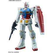 Bandai G5058183 HG Gundam G40 Industrial Design Version Plastic Model Kit G5058183 4573102581839