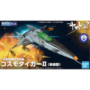 Bandai Mecha Collection Type 1 Space Fighter Attack Craft Cosmo Tiger II Single Seat Type