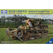 CAMs 1/35 Vickers 6-ton Light Tank Alt B Early Production