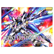 Bandai MG 1/100 Strike Freedom Extra Finish | 156892