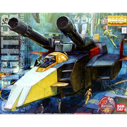 Bandai MG 1/100 G Fighter | 157465