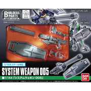 Bandai 1/144 System Weapon 5 | 182259