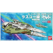 Bandai 0191401 Space Battleship Yamato 2199 Mecha-Collection Lascaux Class