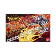 Bandai 0192080 Majin Bone 07 Bf Dragon Bone Power Up Ver.