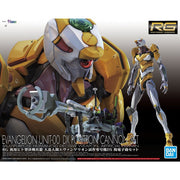 Bandai 5060258 RG Evangelion Unit-00 with DX Positron Cannon Set