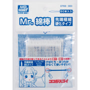 Gunze GT069 Mr. Cotton Swab Super Fine