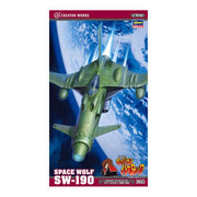 Hasegawa 1/72 Space Wolf SW-190 HSGCW-01