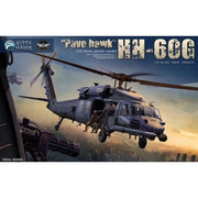 Kitty Hawk 1/35 Sikorsky MH-60G Pave Hawk