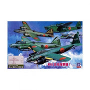 Pit Road 1/700 WWII IJN Aircraft 1 Special
