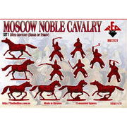 Red Box 72127 1/72 Moscow Noble Cavalry 16 Century (Siege of Pskov) Set 1 Plastic Figures