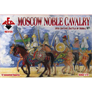 Red Box 72135 1/72 Moscow Noble Cavalry 16 Century (Battle of Orsha) Set 1 Plastic Figures
