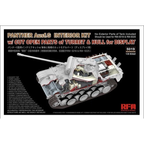 Rye Field Models 1/35 Panther Ausf.G Interior Kit with Cut Open Parts of Turret and Hull