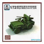 S-Model 1/72 Willys MB & 37mm AT Gun Limited