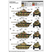 Trumpeter 00929 1/16 German Panther G (Late Version)
