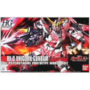 Bandai HG 1/100 Unicorn Gundam (Destroy Mode) | 161011