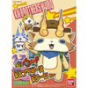 Bandai 0210525 Yokai Watch 18 KK Brothers K Jiro
