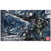 Bandai HG 1/144 Thunderbolt Zaku Mass Production Type Big Gun Anime Color Ver | 207886