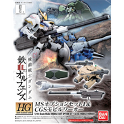 Bandai HG 1/144 MS Option Set 6 & New Mobile Worker | 214455