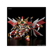 Bandai BB403 Legend BB Mk-III Daishogun | 215635