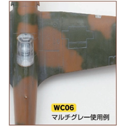 Gunze WC06 Mr Weathering Color Multi Grey