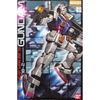 Bandai MG 1/100 RX-78-2 One Year War 0079 | 132155