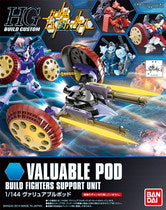 Bandai HG 1/144 Bc13 Valuable Pod | 189514