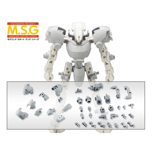 Kotobukiya Mecha Supply 08 Ex Armor B