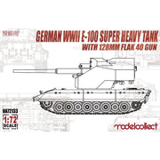 Modelcollect UA72133 1/72 German WWII E-100 Super Heavy Tank with 128mm Flak 40 Gun