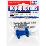 Tamiya 54202 F104 Aluminium Upper Suspension Mount