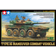 Tamiya 32596 1/48 Japan Ground Self Defence Force Type 16 Plastic Model Kit