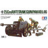 Tamiya 35047 1/35 German 75mm Anti-Tank Gun Plastic Model Kit