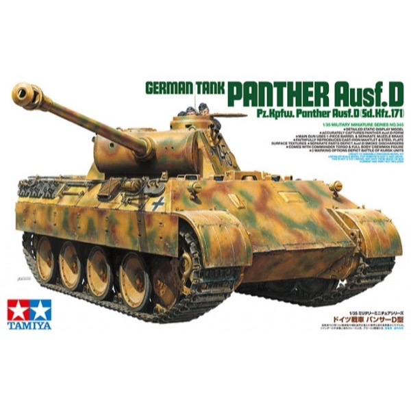 1:72 Plastic German Panther V Ausf A Tank Assembly Model Kit WWII Fans Gift