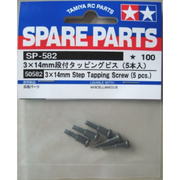 Tamiya 50582 3x14mm Step Tapping Screws 5pcs