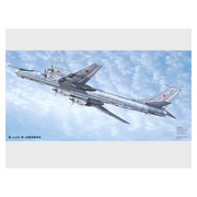Trumpeter 01609 1/72 Tupolev Tu-142MR Bear-J