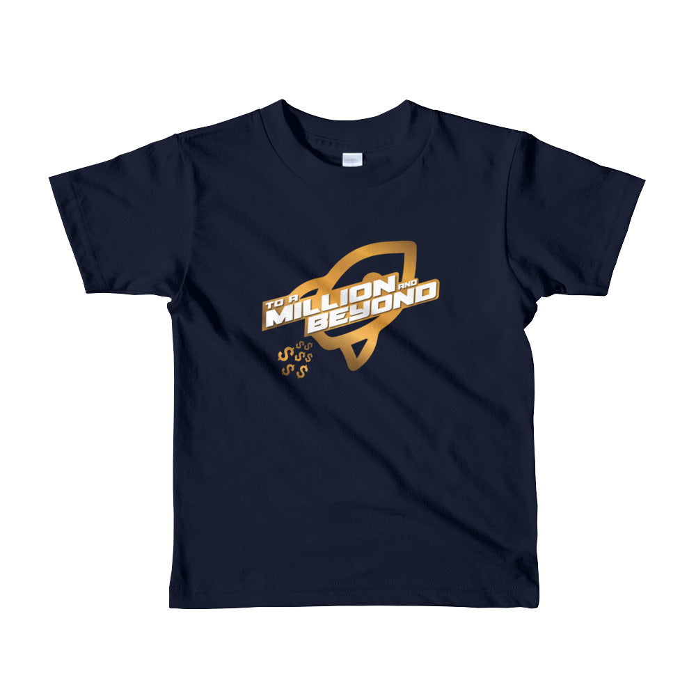 """To A Million And Beyond"" Kids Short sleeve T-shirt"