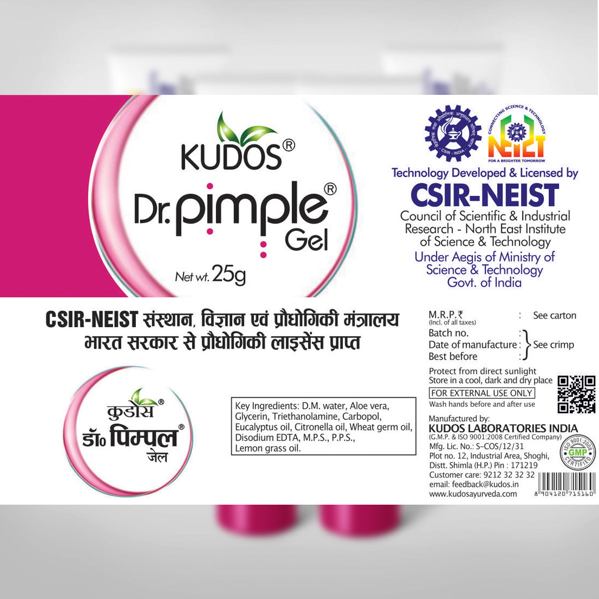 Pimple Care Kit 1 and KIT 2 NON-STEROIDAL AYURVEDA