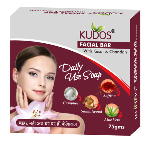 Facial Bar Soap