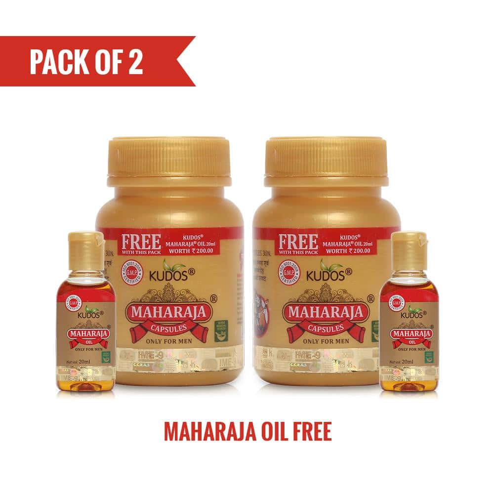 Kudos Maharaja Caps (Pack of 2)
