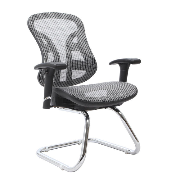 The Exeter Ergonomic Executive Mesh Guest Side Chair, 39