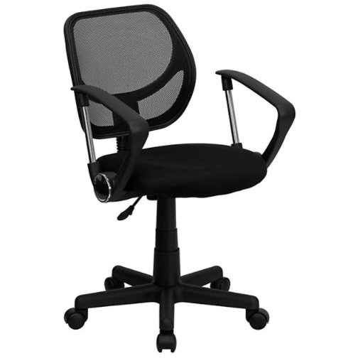 OUTLET Flash Furniture Mesh Low-Back Swivel Task Chair, Black