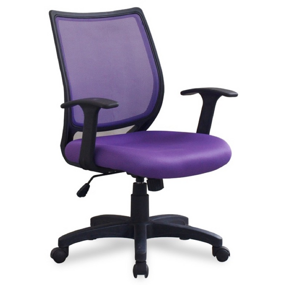Wise Mesh Back Task Chair