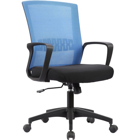 Haley II Ergonomic Mesh Task Chair, Indigo Blue