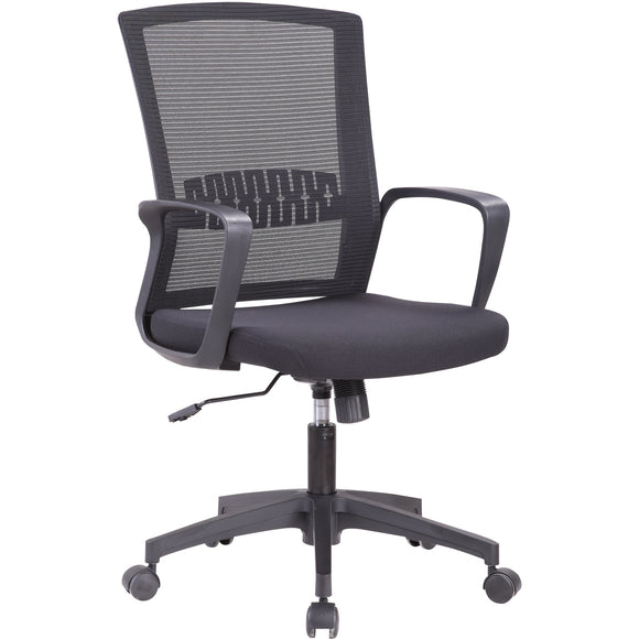 Haley Ergonomic Mesh Task Chair, Black