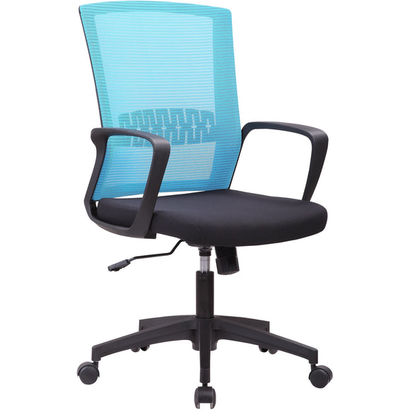 Haley Ergonomic Mesh Task Chair, Blue