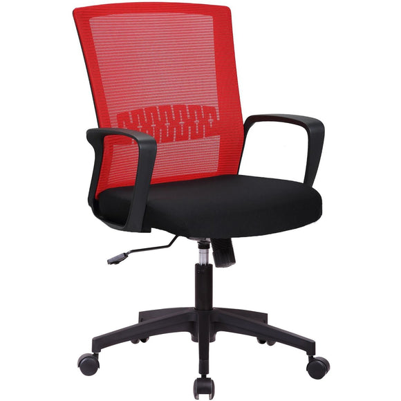 Haley Ergonomic Mesh Task Chair, Red