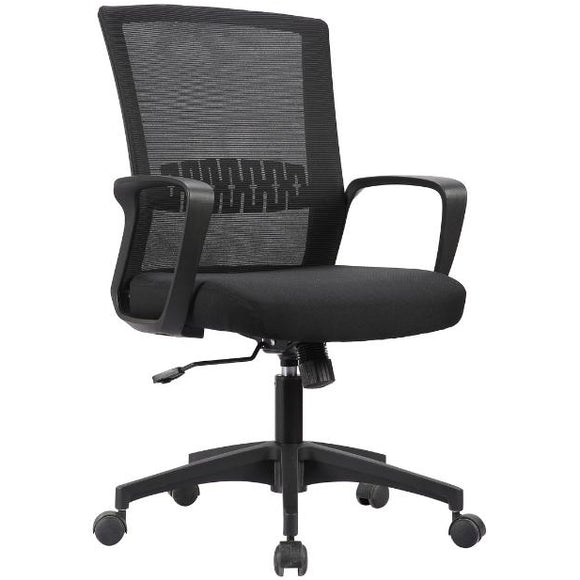 Haley II Ergonomic Mesh Task Chair, Jet Black