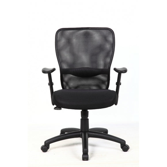 Intro Ergonomic Task Chair