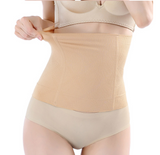 High Waist Belly Shaper - Compression Waist & Tummy Cincher - UptownFab™